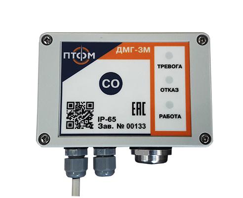 детектор моногаза 3М