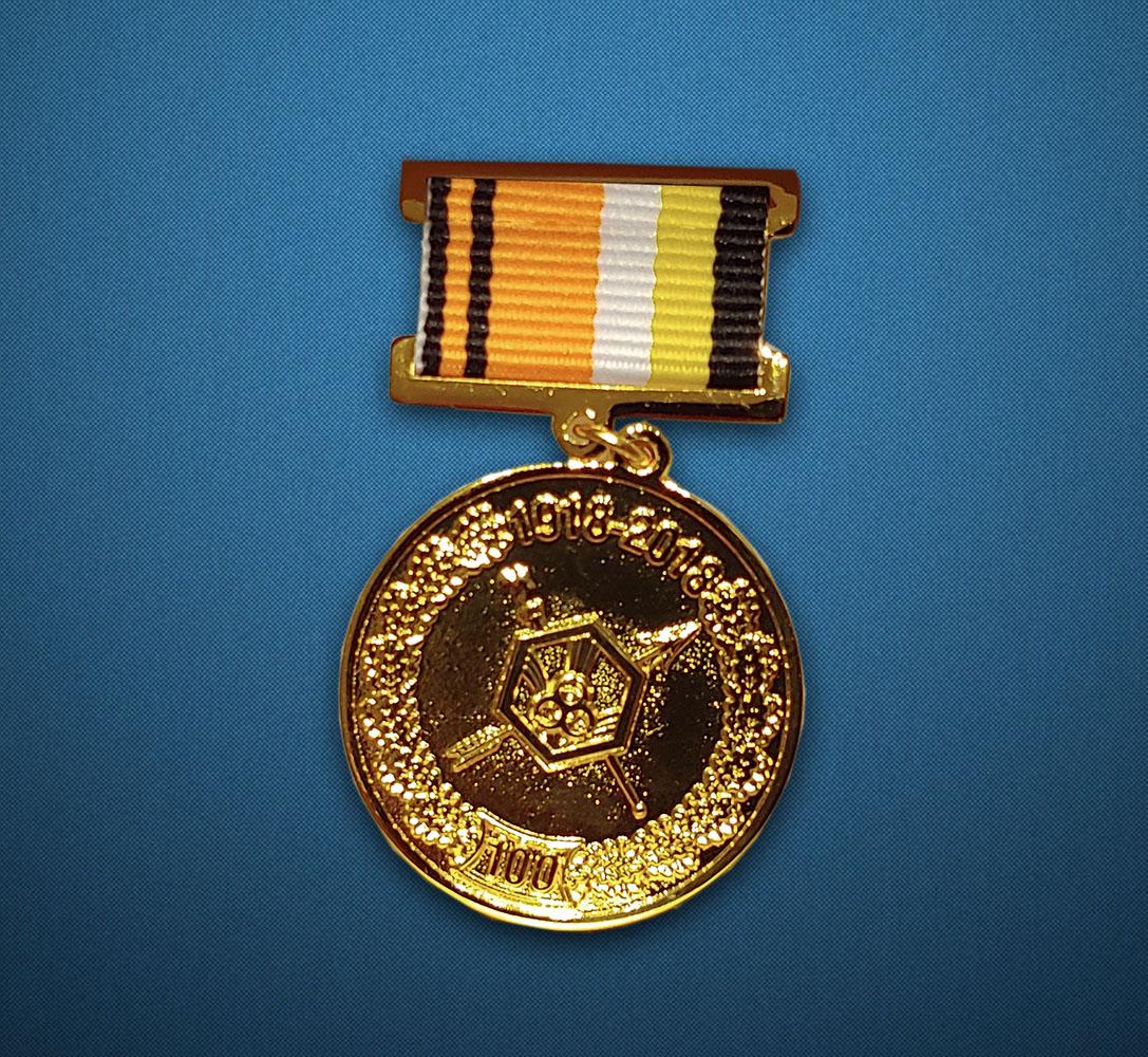 Медаль РХБ
