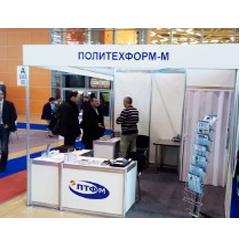 8-я Международная выставка оборудования и технологий для городского строительства и жилищно-коммунального хозяйства «CityExpo»