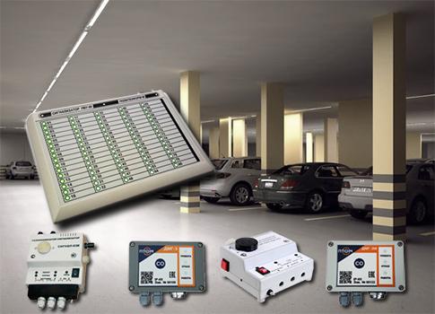Система контроля загазованности ПВУ-80