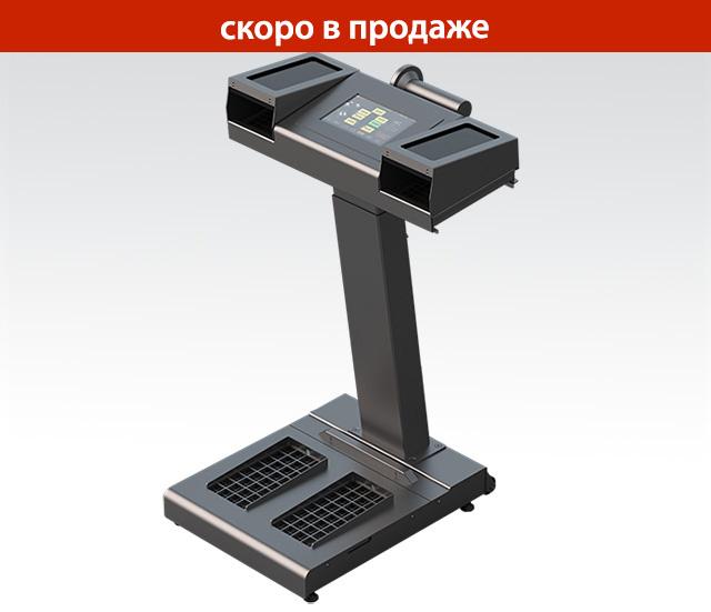 rzba-061
